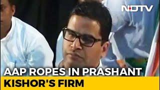 Prashant Kishor's Organisation