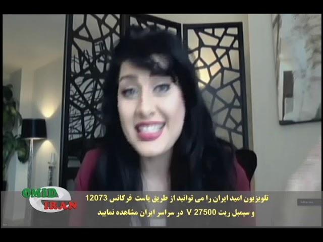 oitnدانستنی های مهم با زازا در تلوزیون امید ایران