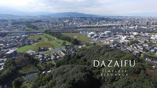 Dazaifu, Japan 4K (Ultra HD) - 太宰府
