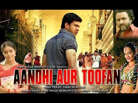 Aandhi Aur Toofan (Full Movie)-Watch Free Full Length action Movie