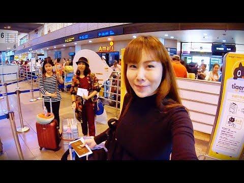 ซื้อตั๋วเที่ยวไต้หวันถูกมาก-ใต้คลิป- -กินเที่ยวไต้หวัน-taoyuan-(1/x)