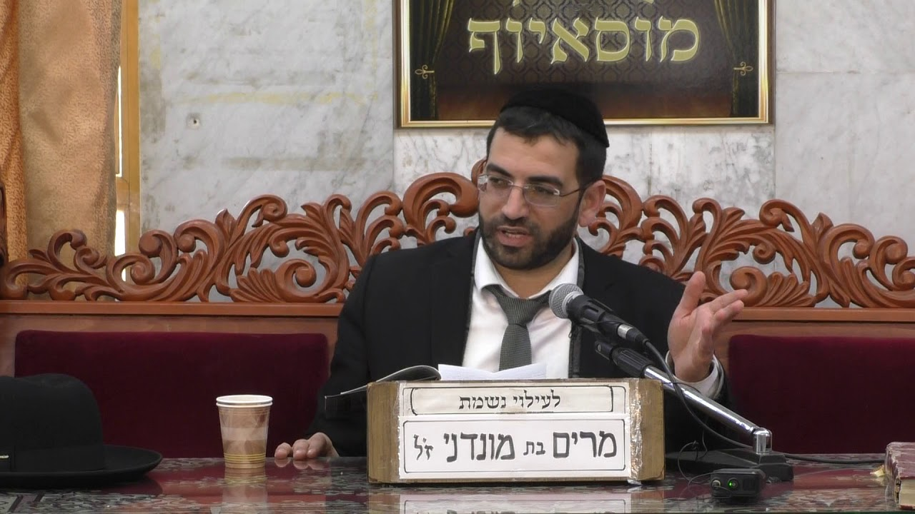 הרב אלון עטיה נשמה יהודית