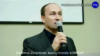 Старикова Н. КАК БАНКИ ОБМАНЫВАЮТ ЛЮДЕЙ!!!