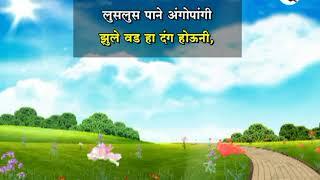 Ninth Standard English Medium Marathi Aksharbharati - New Syllaubs
