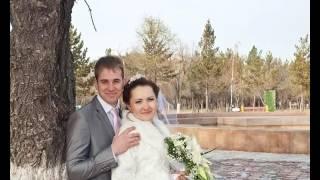 Русско-казахская свадьба Баян и Виктор