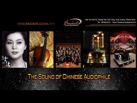 Chinese audiophile |  Mp3 Download