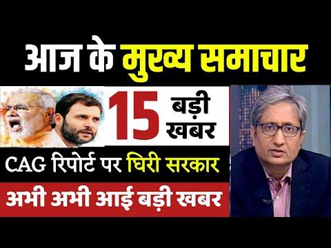 Today Breaking News ! आज 9 october 2020 के मुख्य समाचार, PM Modi GST news, sbi, petrol, gas, Jio, 2
