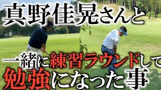 グループチャンネルの『ヨコシンのマニアックな世界』と『ミキティゴルフチャンネル』のチャンネル登録もぜひよろしくお願いいたします! ▽ヨコシンのマニアックな世界 ...