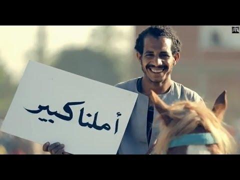 حسين الجسمي - بشرة خير (فيديو كليب) | Hussain Al Jassmi - Boshret Kheir | 2014