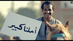 Mix – حسين الجسمي - بشرة خير (فيديو كليب)   Hussain Al Jassmi - Boshret Kheir   2014
