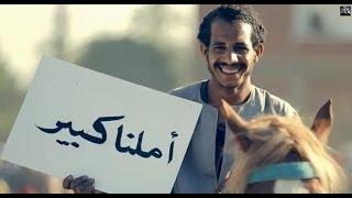 Repeat youtube video حسين الجسمي - بشرة خير (فيديو كليب) | Hussain Al Jassmi - Boshret Kheir | 2014