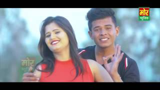 ZinkHD CoM Gandaas Anjali amp Masoom Sharma New Romantic Haryanvi Song 2017 Mor Haryanvi