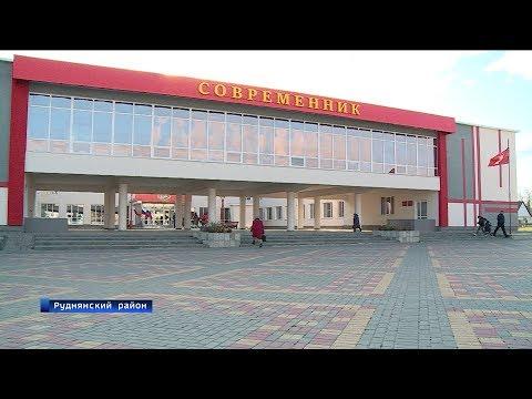В Рудне отремонтировали центр культуры и досуга «Современник»
