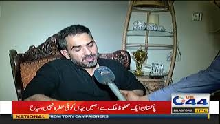 Nishwa Father Refused To Accept Report Of Sindh Health Commission