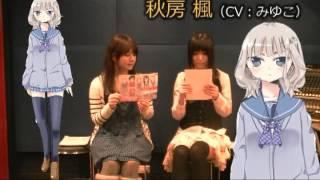 ドラマCD「For~聖ロージアトラブルバスターズ」 発売記念特番「聖ロー...