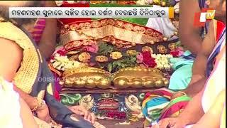 Rath Yatra: Suna Besha Of Lord Jagannath Draws Lakhs Of Devotees