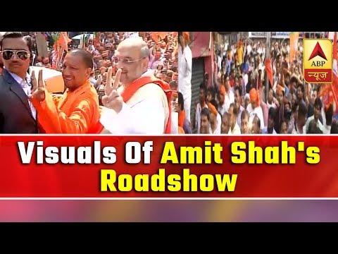 FULL:  Visuals Of Amit Shah's Roadshow In Gorakhpur | ABP News