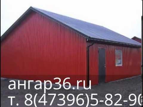 Заборы из профнастила в Кирове под ключ - YouTube