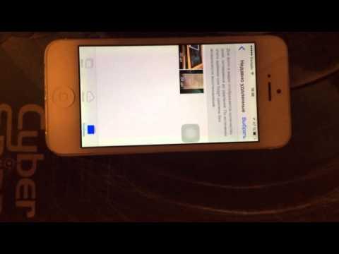 iOS 8 глюк (удаление видео и фото), как решить!