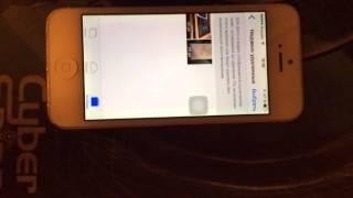 iOS 8 глюк (удаление видео и фото), как решить!(Не хватает места на iphone? Удаляете видео и фото на ipad, а место не освобождается? Закончилось место? Смотрите..., 2014-10-15T12:52:34.000Z)