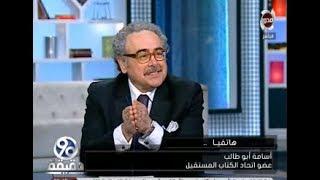 لقاء خاص مع الدكتور علاء عبد الهادي رئيس اتحاد كتاب مصر مع الاعلامية جيهان لبيب