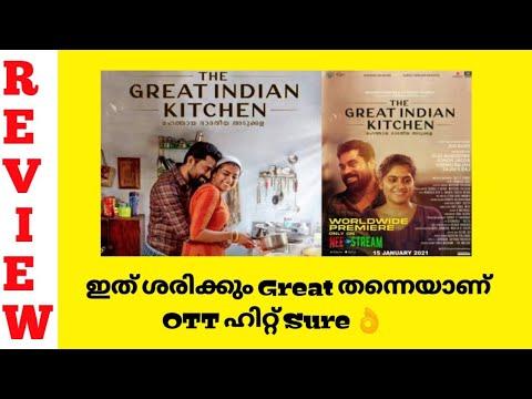 The Great Indian Kitchen Review Suraj Venjaramoodu Nimisha Sajayan Malayalam Movie Review Sanjay Youtube