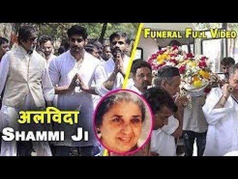 SHAMMI AUNTY Funeral Video: Amitabh Bachchan, Boman Irani At Veteran Actor Shammi's Last Rites