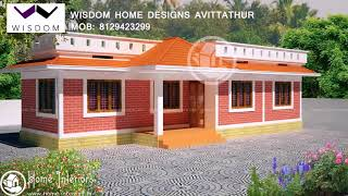 Low Budget House Design Philippines