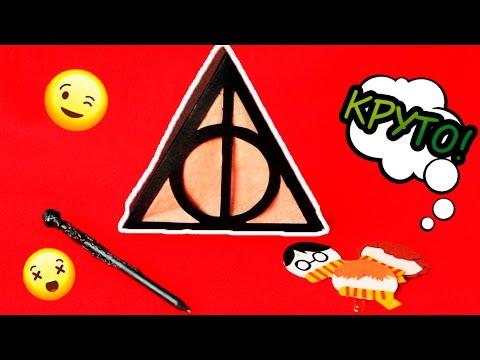 Смотреть Harry Potter и DIY в школу