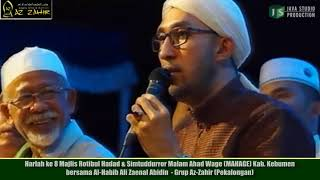 Terharu sampai menangis - Full terbaru Az Zahir Habib Ali Zaenal Abidin di Kebumen Bersholawat