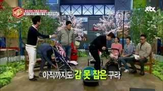 [JTBC] 남자의 그 물건 - 맥클라렌(Maclare…