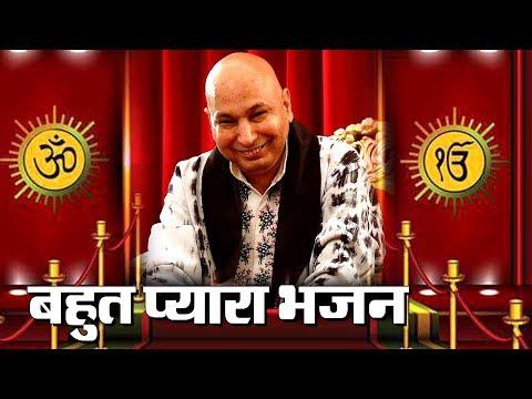 Heart Touching Bhajan ||  Latest Guruji Bhajans || GURUDEV DAYA KARKE