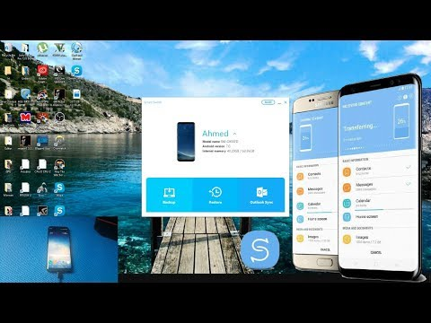 How to Backup Samsung Galaxy S8 Data on PC