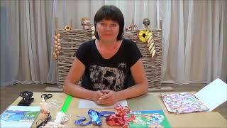 Мастер-класс по изготовлению детской поделки