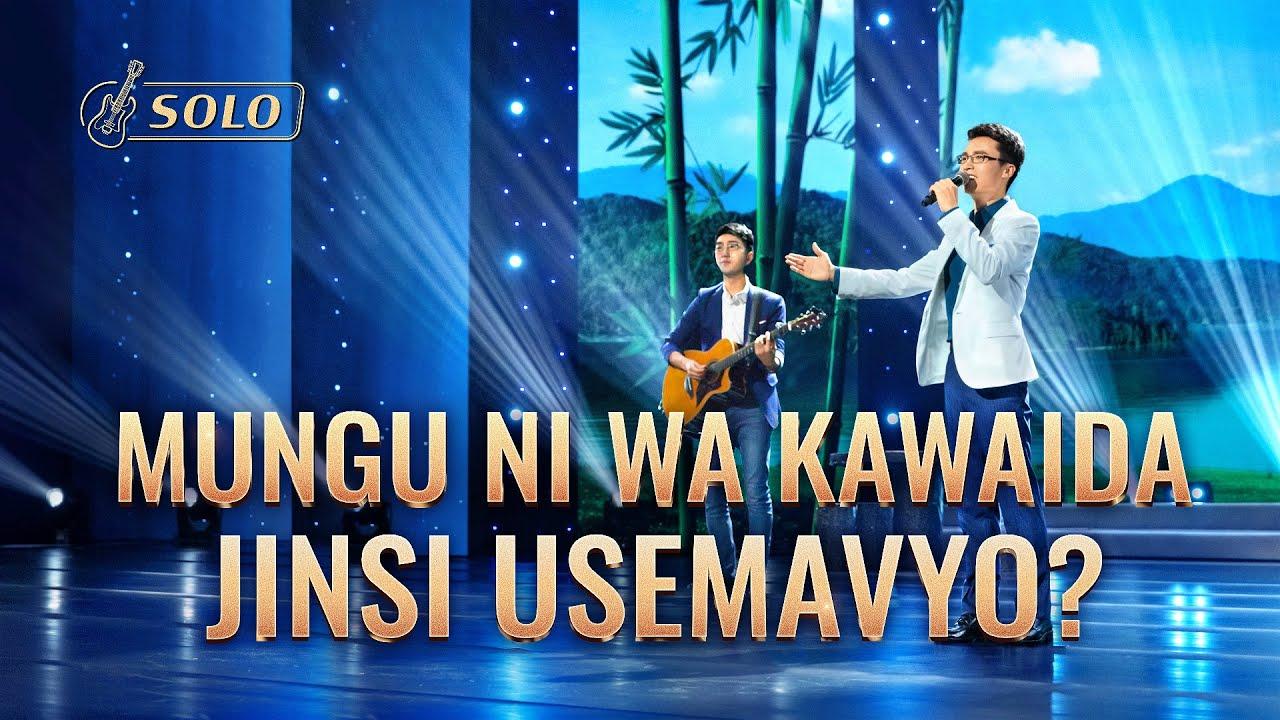 Swahili Christian Song 2020 | Mungu ni wa Kawaida Jinsi Usemavyo?