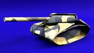 Как сделать оригами танк из бумаги своими руками. ОРИГАМИ ТАНК