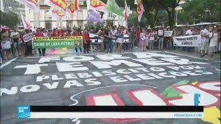 أنصار ديلما روسيف يتظاهرون قبل ساعات من تصويت مجلس الشيوخ