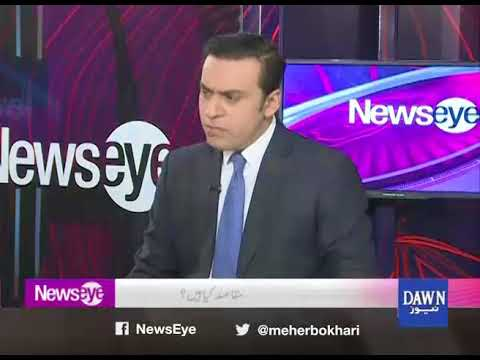 NewsEye - 23 January, 2018 - Dawn News