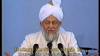 Urdu Khutba Juma on March 28, 1997 by Hazrat Mirza Tahir Ahmad