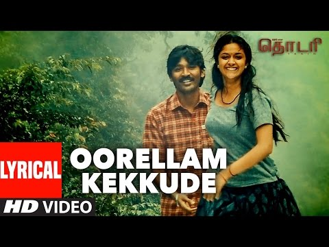 Thodari Songs | Oorellam Kekkude Lyrical Video | Dhanush, Keerthy Suresh, D. Imman, Prabhu Solomon