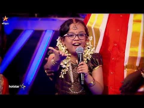 Super Singer Juniors Season 6 | 15th & 16th December 2018 - Promo 3