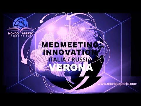 MedMeeting Innovazione Italia / Russia: МЕДИЦИНСКИЕ ТЕХНОЛОГИИ БУДУЩЕГО