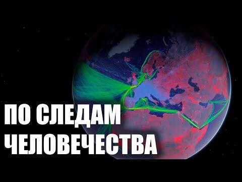 Что спутниковые карты могут рассказать о человечестве