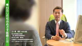 2013年5月18日(土)17:25~ HTBで放送の【医TV】という番組で当クリニ...