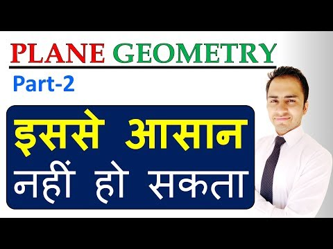 Plane Geometry (Part-2) || Basic properties of triangles || for SSC CGL, Bank PO, CAT etc