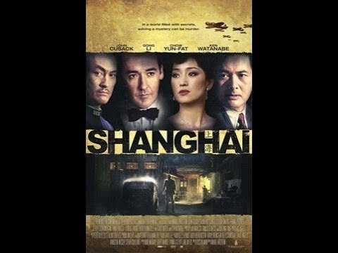 Shanghai 2008 Official Trailer