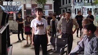 《真正男子汉2》未播花絮: 佟丽娅分享军营训练 Takes a Real Man S02 Unreleased Footage【湖南卫视官方频道】 thumbnail