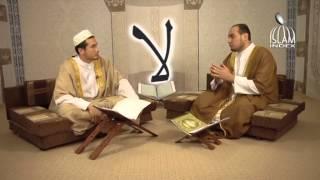 Уроки таджвида. Урок 1. Вступление. Арабский алфавит