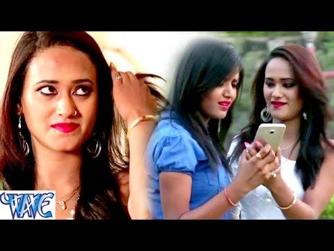 हाय मेरा दिल छोरी ले गई दिल    Sinduriya Aam    Sonu Sagar    Bhojpuri Hot Songs 2016 new