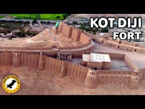 Kot Diji Fort - Khairpur District - Sindh - Pakistan